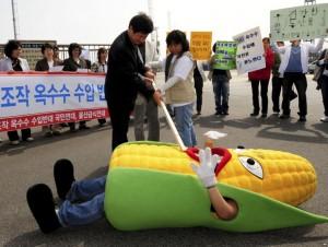 BAD corn...BAD!!